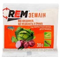 REM - Землин - ср-во от почв вред  30г