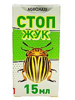 Средство против жуков Стоп Жук 25 мл (Клотианидин 150 г/л + лямбда-цигалотрин 50 г/л)