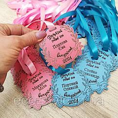 Одностороння Цветная Медаль выпускника детского сада