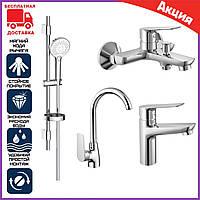Набор смесителей для ванны 4 в 1 Imprese Kit New Desing 3. Набор смесителей 4 в 1 для ванны и кухни