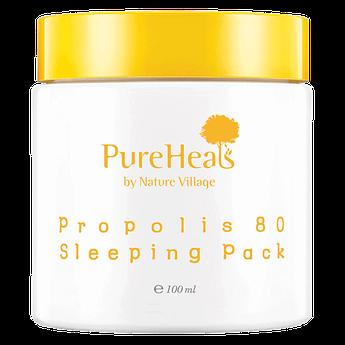 Омолаживающая ночная маска с экстрактом прополиса PureHeal's Propolis 80 Sleeping Mask 100 мл