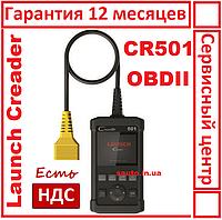 Launch Creader CR501. Автомобильный, мультимарочный, диагностический сканер, лаунч, для диагностики авто