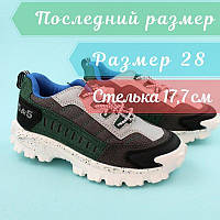 Кросівки для хлопчика Сірі/зелені тм Bi&Ki розмір 28, фото 1