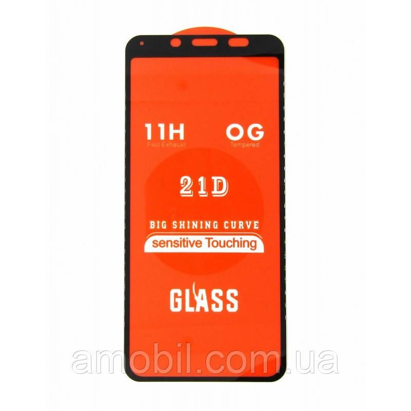Захисне скло 21D Xiaomi Redmi 7A black