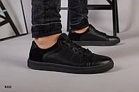 Туфли мужские черные кожаные с замшевыми вставками, фото 1