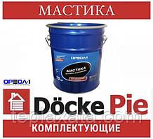 DOCKE ОРЕОЛ-1 (10 кг) бітумна Мастика