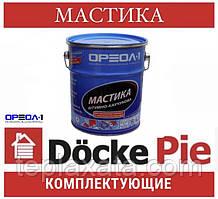 ОПТ - ОРЕОЛ-1 (3 кг) бітумна Мастика