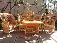 "Комплект мебели из лозы ""Капля"""