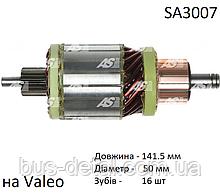 Ротор (якорь) стартера Citroen Berlingo, Citroen Jumpy, Citroen Jumper 1.8-1.9-2.0 D/TD/HDi, SA3007