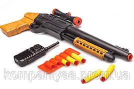 """Детский игрушечный дробовик """"Bodyguard"""" с мягкими пулями 921GG"""