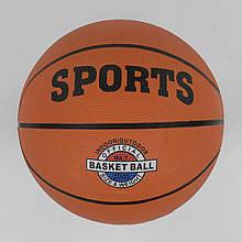 Мяч баскетбольный (размер №7) арт. 34468