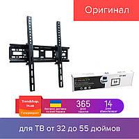 Кронштейн для телевизора от 32 до 55 дюймов, HT-002, ТВ на стену, крепление монитора до 30 кг