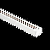 Шинопровод трековый 2 м белый, фото 3