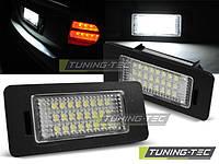 Подсветка номера AUDI Q5 / A4 / A5 / TT / VW PASSAT B6