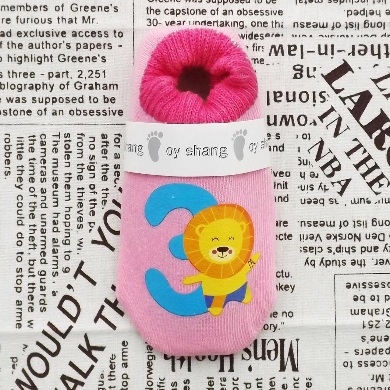 Детские носки антискользящие розовые со львенком 12-14 см