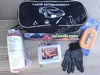 Набор автомобилиста (черная сумка автокомплекта)