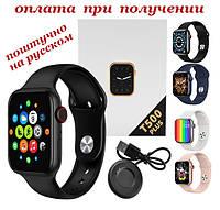 Умные Smart Watch смарт фитнес браслет часы трекер T500 Plus ПОШТУЧНО на РУССОКОМ в стиле Apple Series Watch 6, фото 1
