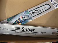"""Шина SABER 16""""(40 см) для бензопилы Мотор Сич"""