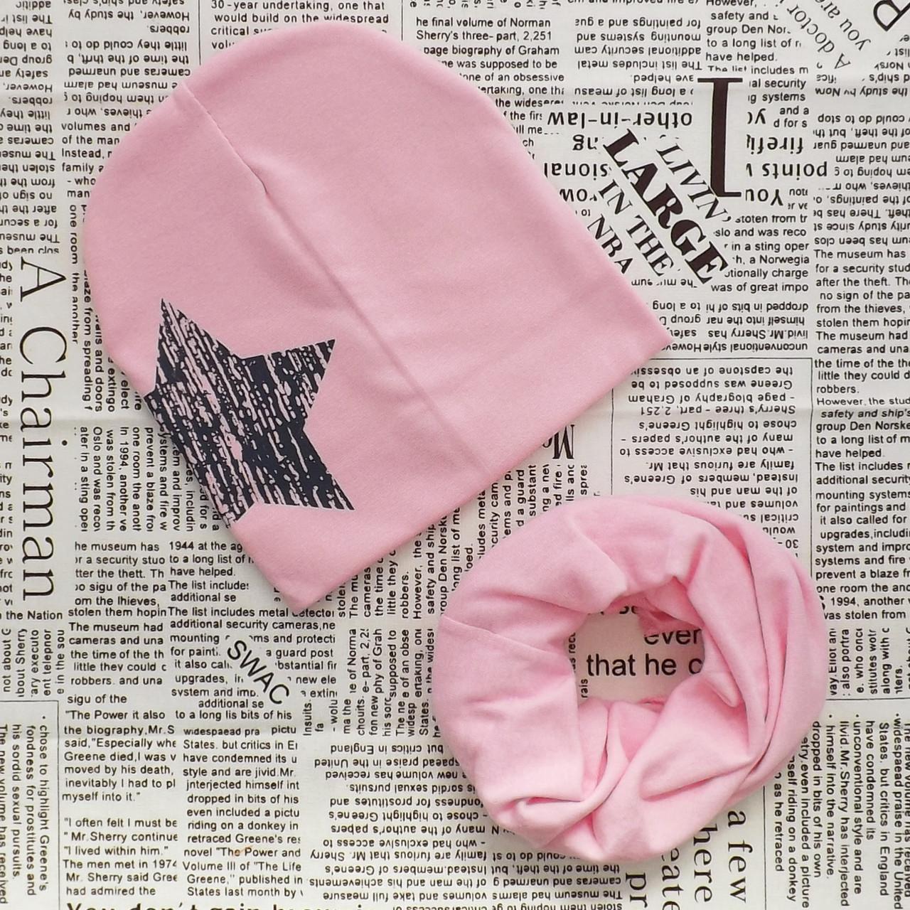 Демісезонний набір: дитяча шапка Зірка і снуд (07072)