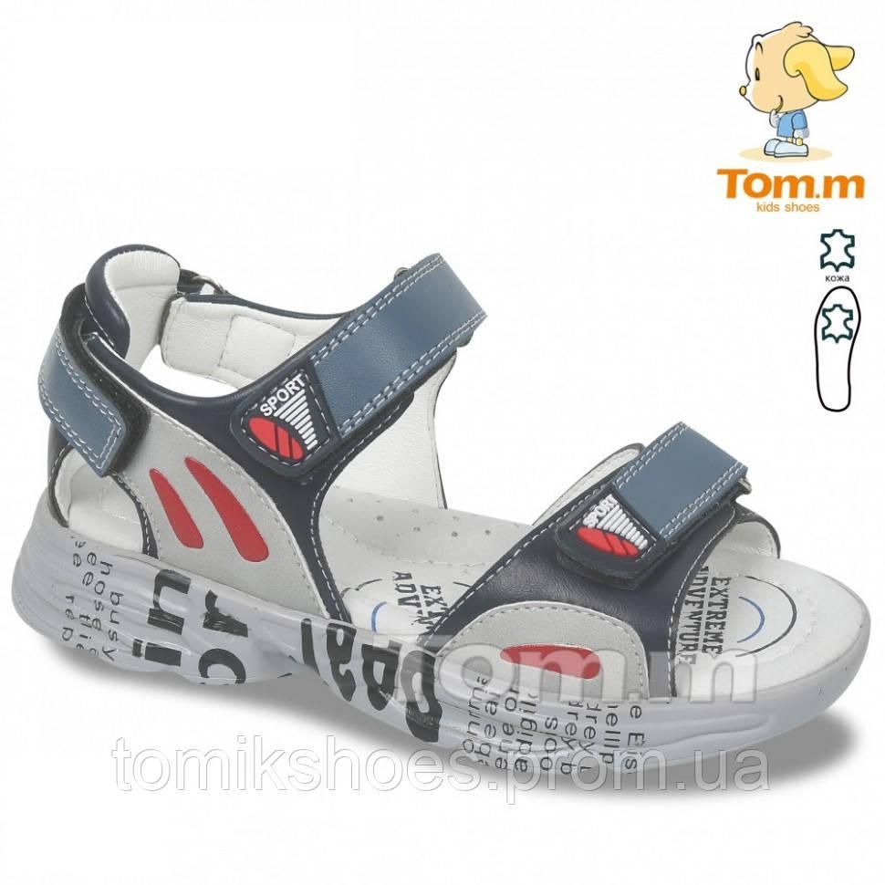 Кожаные сандалии для мальчика Tom.m 7972D, 27-32 размеры.
