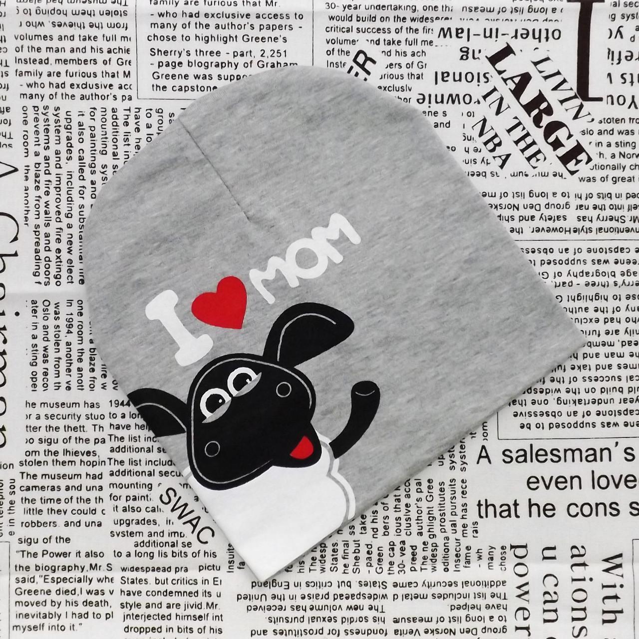 Детская трикотажная шапка Барашек Шон I love mom (07167)