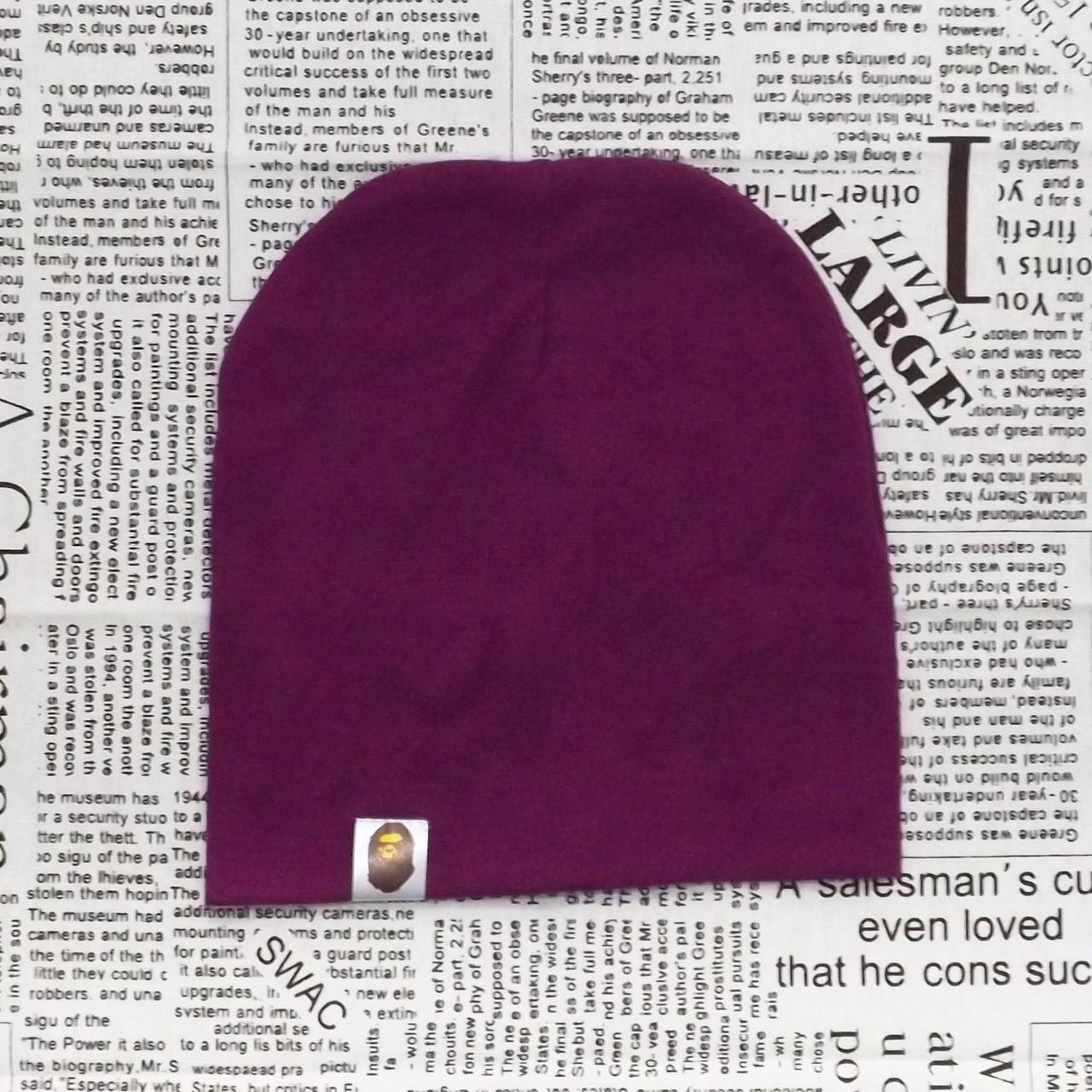 Шапка однотонна Варі Kids пурпурний (07207)