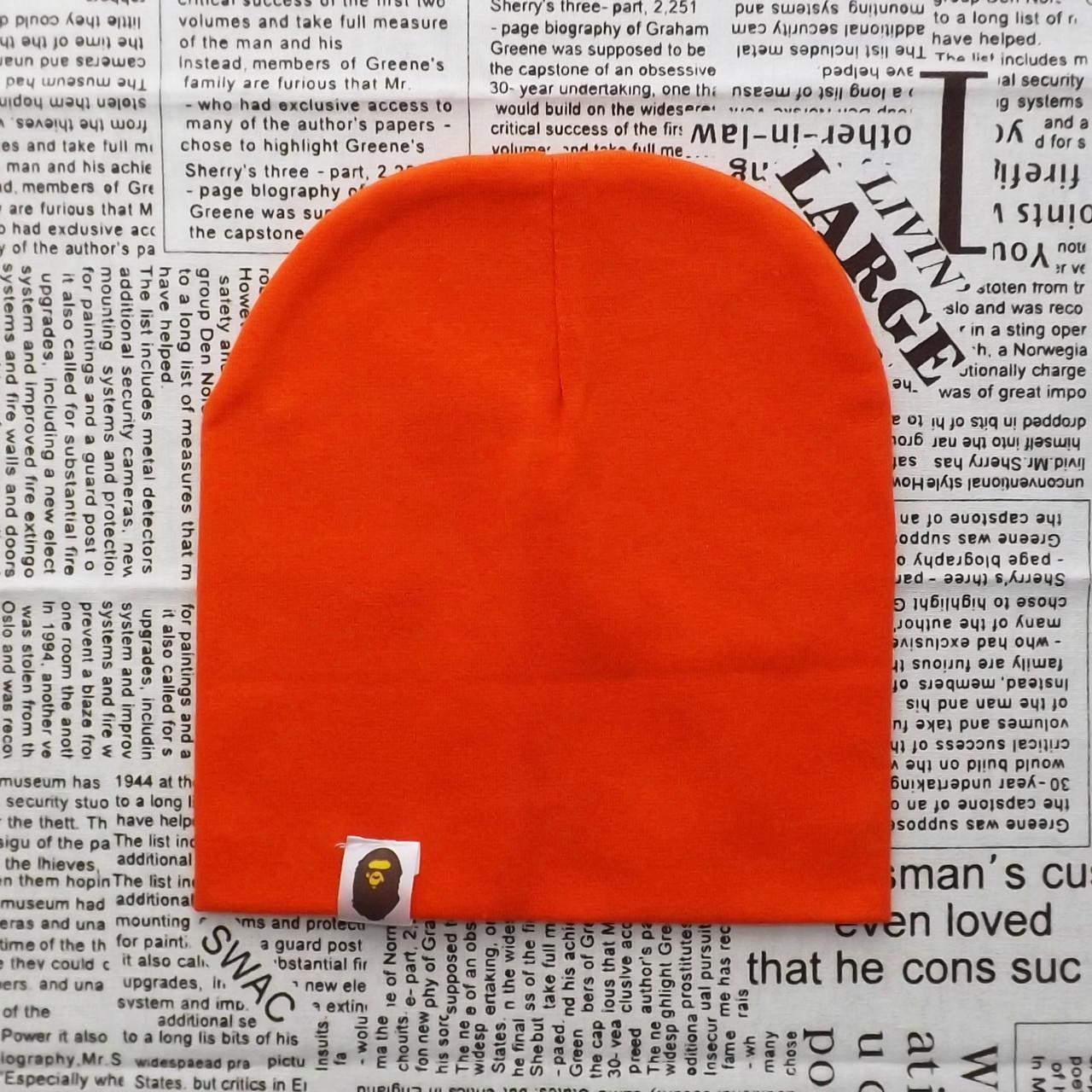 Шапка трикотажна Варі темно оранжева (07251)