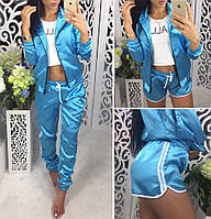 Богатый удобный качественный атласный женский спортивный костюм тройка, стильный женский комплект