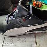 42,43,45 р Чоловічі кросівки весняні шкіряні, Puma BMV Motorsport (репліка), фото 9