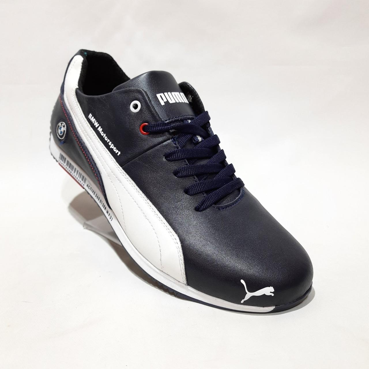 42,43,45 р Чоловічі кросівки весняні шкіряні, Puma BMV Motorsport (репліка)