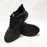 Чоловічі кросівки весняні шкіряні, в стилі Адідас Terrex легкі, фото 2