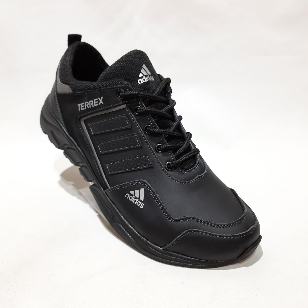 Чоловічі кросівки весняні шкіряні, в стилі Адідас Terrex легкі