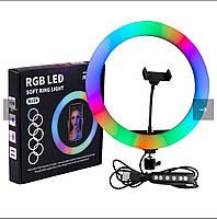 Селфи-лампа Led кольцо MJ26 26 см RGB с мульти регулировкой света, управлением от USB и креплением под штатив