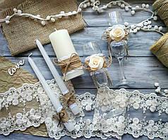 Весільний набір аксесуарів свічки і келихи рустик