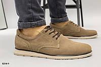 Туфлі чоловічі замшеві бежеві на шнурках, фото 1