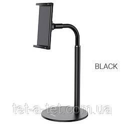 Настільний тримач для телефонів і планшетів HOCO PH30 Soaring Black