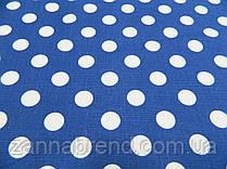 Летняя ткань лён синего цвета принт (2 см) белый горох