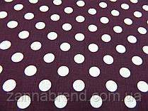Летняя ткань лён цвет баклажановый принт (2 см) белый горох