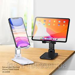 Настольный держатель для телефонов и планшетов Usams Z1059 Retracteble Phone Tablet Desktop Stand White
