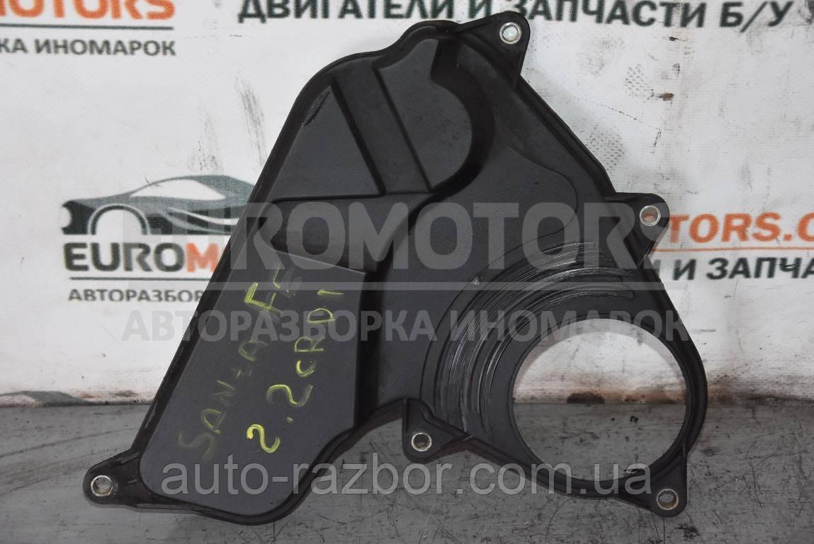 Захист ременя ГРМ Hyundai Santa FE 2006-2012 2.2 crdi 2137027300