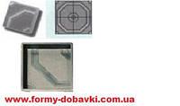 Форма для бетона литьевого Шестигранник