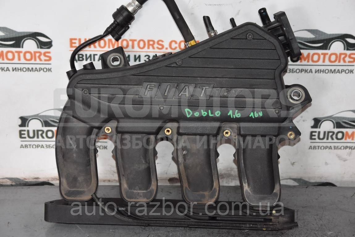 Колектор впускний пластик Fiat Doblo 2000-2009 1.6 16V 46535698