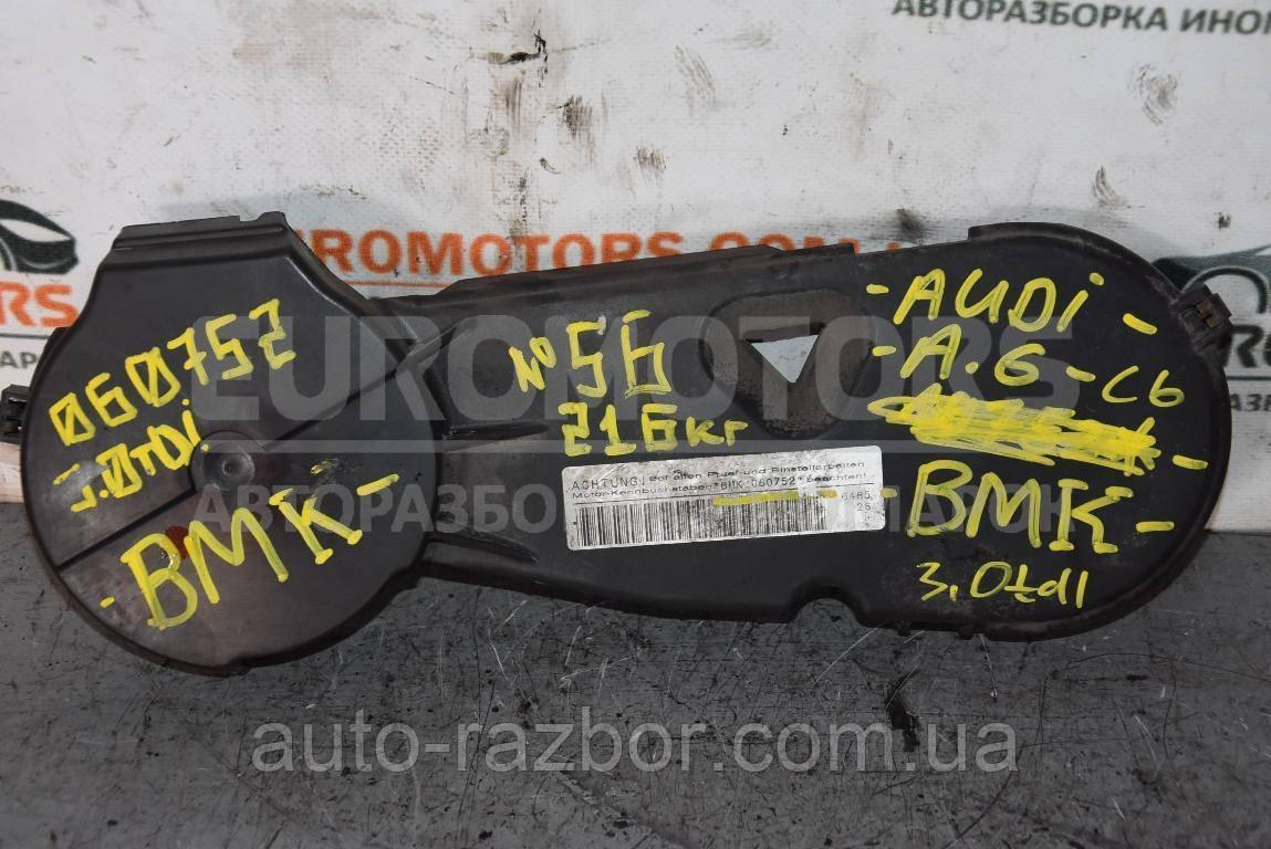 Защита ГРМ Audi A6 3.0tdi (C6) 2004-2011 E059109123AA 67509