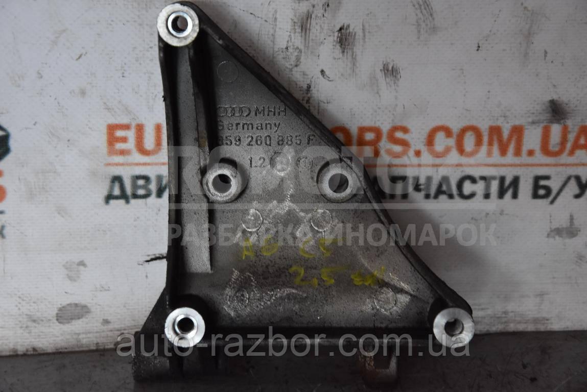 Кронштейн кондиционера Audi A6 2.5tdi V6 24V (C5) 1997-2004 059260885F 67467