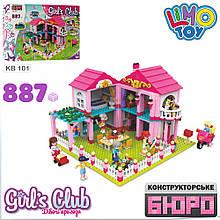 Конструктор для девочек домик GIRLS CLUB KB 101, 887 деталей