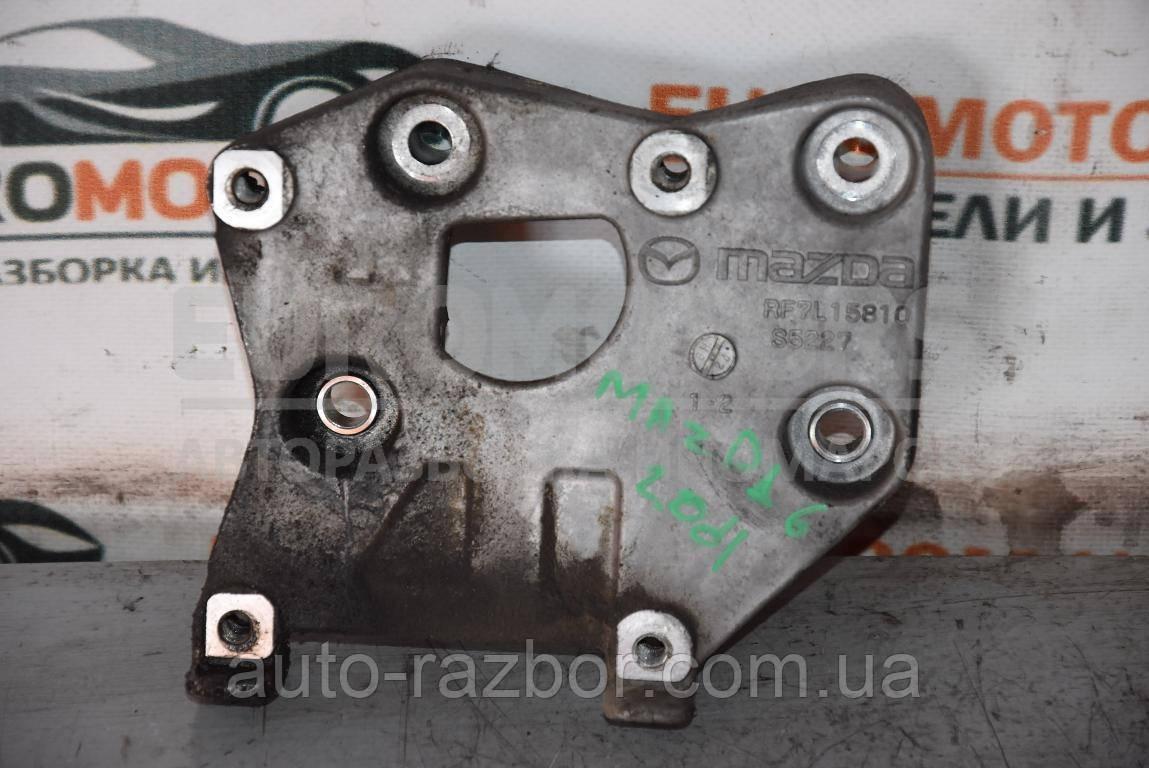 Кронштейн кондиционера Mazda 6 2.0di 2002-2007 RF7L15810 65932