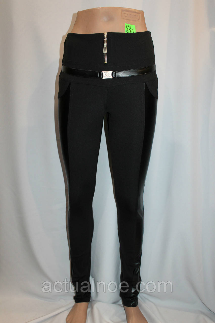 Лосины брюки женские с доставкой