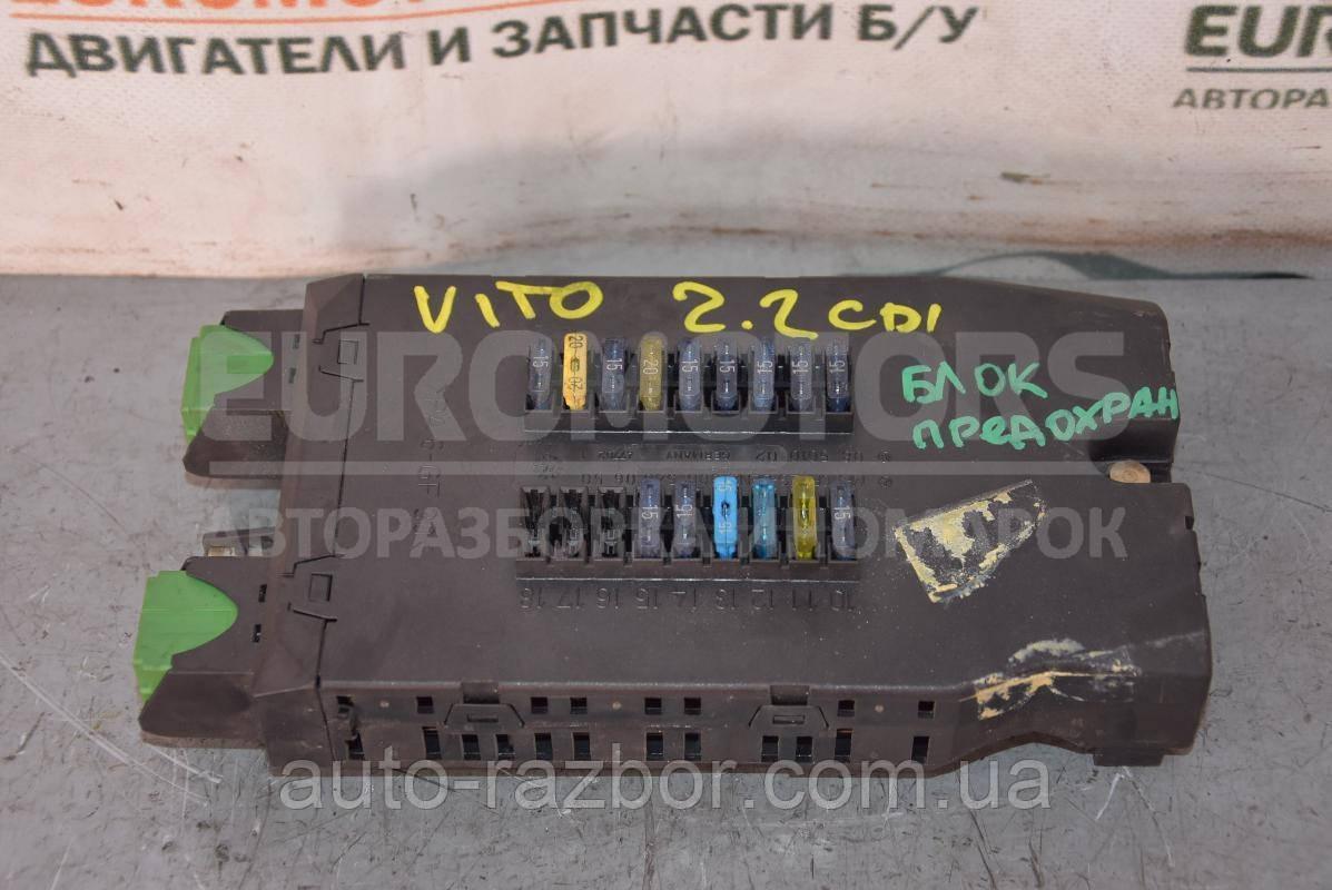 Блок предохранителей Mercedes Vito (W638) 1996-2003 A0005400650 63839