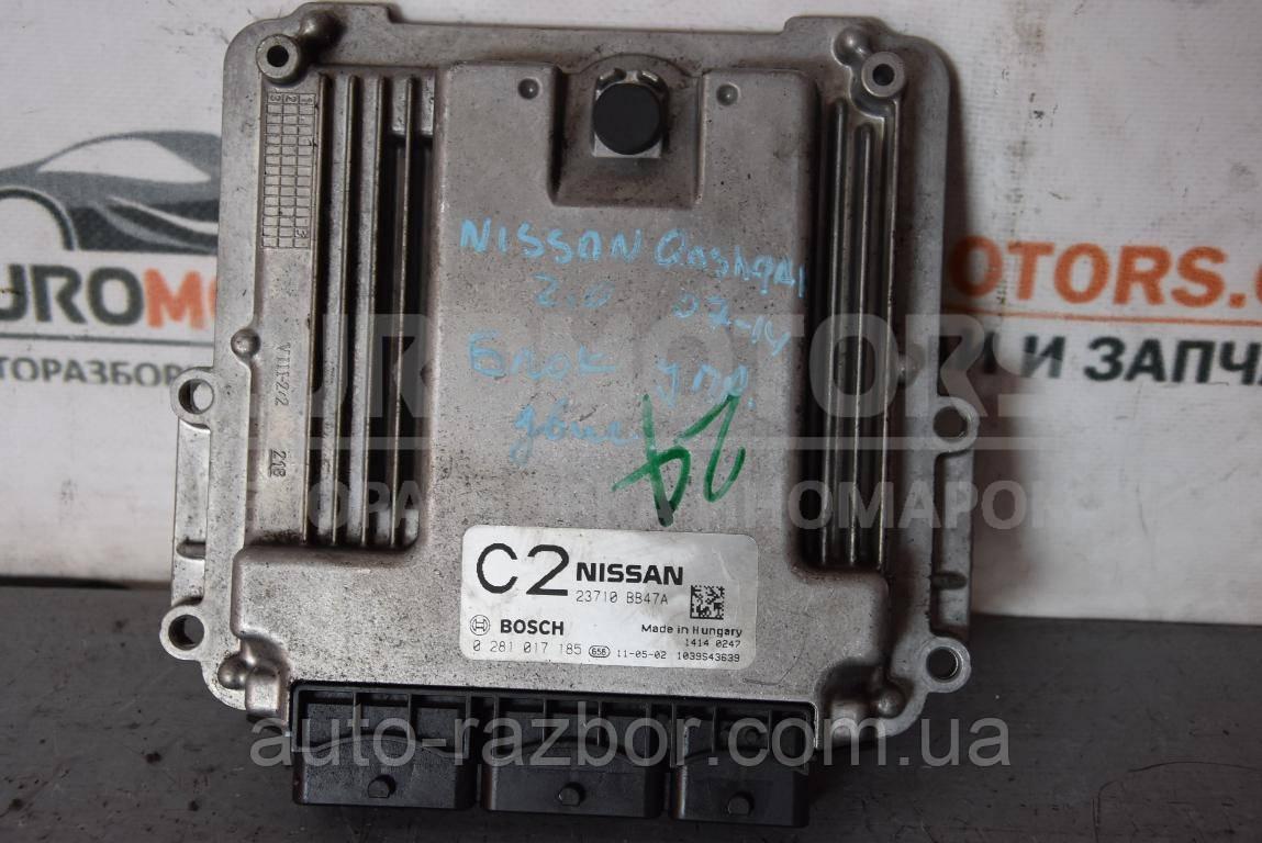 Блок управления двигателем Nissan Qashqai 2.0dCi 2007-2014 23710BB47A 68527