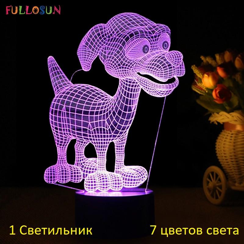 """3D светильник, """"Собачка"""", подарки на день рождения для детей, необычные подарки для детей"""